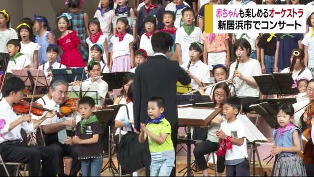 テレビ愛媛ニュース映像